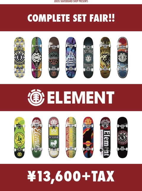 SALE / ELEMENT SKATEBOARDS COMPLETE SET