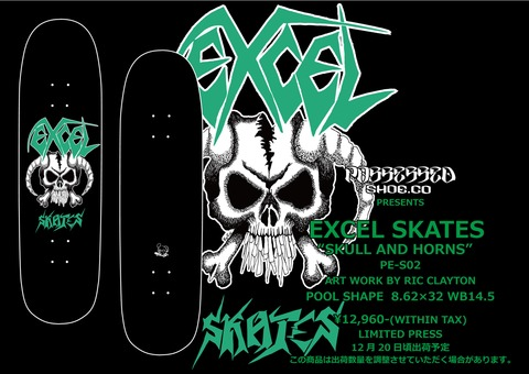 EXCEL SKATES × POSSESSED SHOE