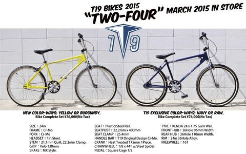 "T19 BIKES ""TWO-FOUR"" 2015 / T19 × HOW I ROLL"