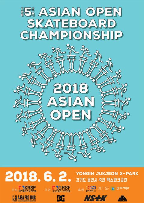 2018 ASIAN OPEN