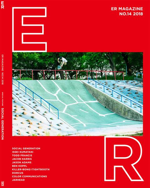 ER MAGAZINE No.14