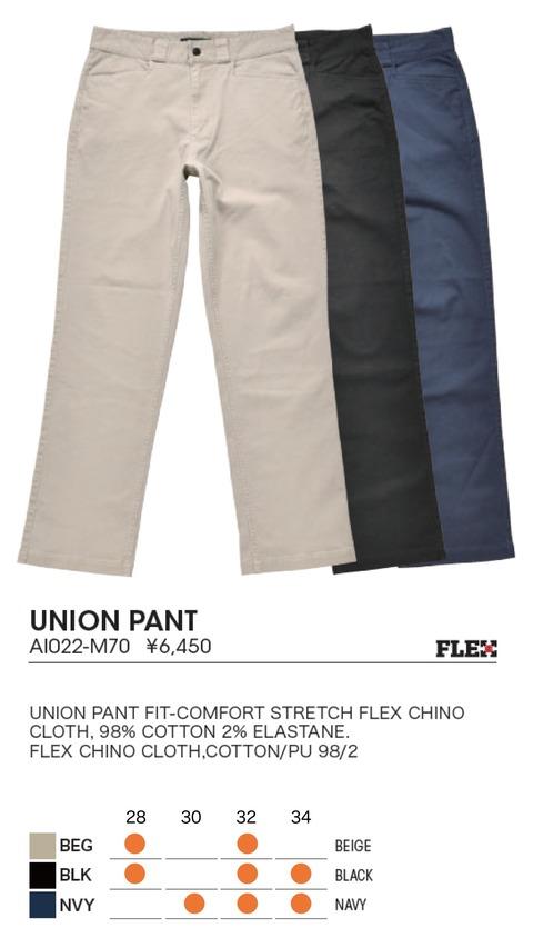 NEW ITEM / ELEMENT FLEX PANTS
