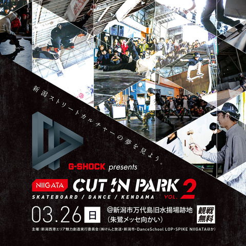 TODAY'S EVENT / CUT IN PARK VOL.2