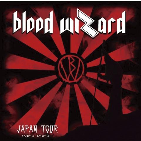 BLOOD WIZARD JAPAN TOUR / CHERRY PARK