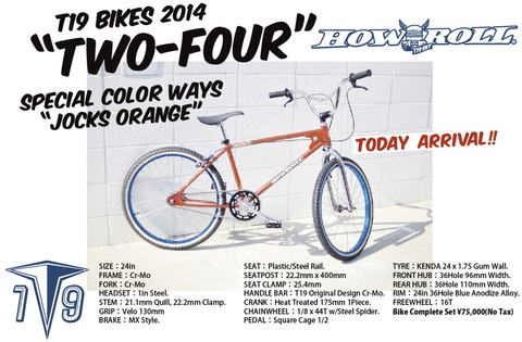 "T19 BIKES ""TWO-FOUR"" JOCKS ORANGE"