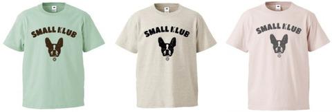 TILT BRAND / SMALL KLUB&HOUSE TEE