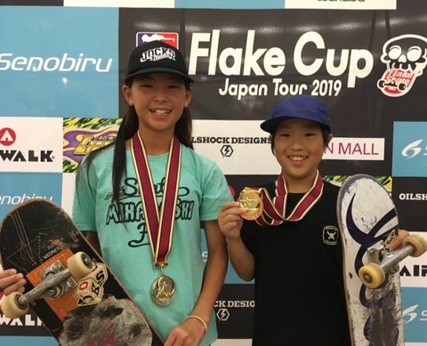 RESULTS:FLAKE CUP JAPAN TOUR 2019 / 北陸