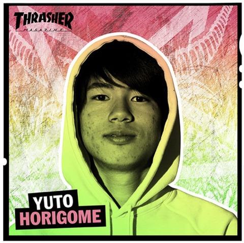 SOTY 2018 CONTENDERS / YUTO HORIGOME