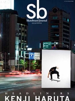 Sb Skateboard Journal / 2018 2019 WINTER
