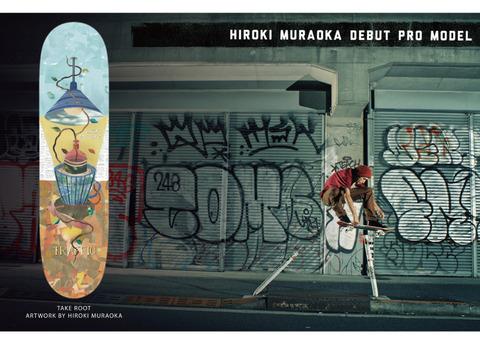 TRAFFIC / HIROKI MURAOKA DEBUT PRO MODEL