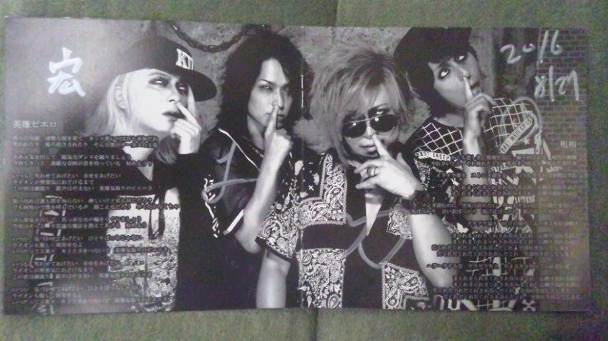 joe's Rock'n Roll Life!!:Bla...