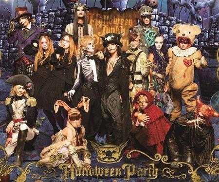 vamps hyde halloween party