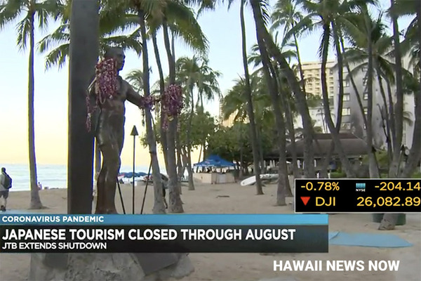HawaiiNewsNow 日本の旅行会社8月31日までツアー中止