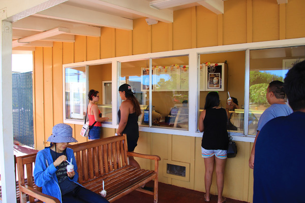 ハワイで一番好きなアイスクリームラパーツ 8