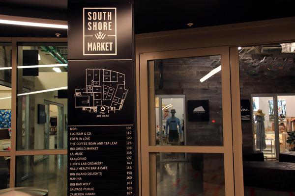 サウスショアマーケットのローカルブランドケアロピコ 1