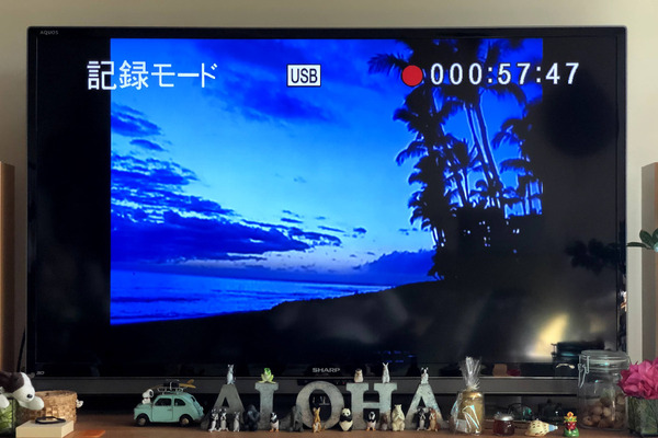 古いビデオDV-CをHDDにパソコンなしでダビング 6