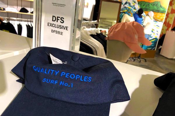 ワイキキ DFS免税店ポップアップストア 4