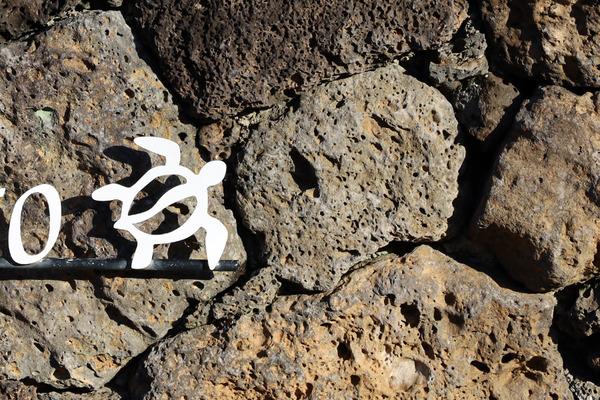 おうちハワイハワイアナホテルのサインを真似た表札 3