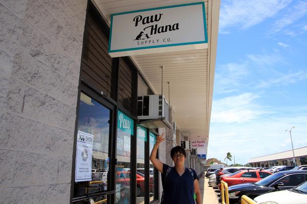 ハワイのペット用品店主にワンコ犬 7
