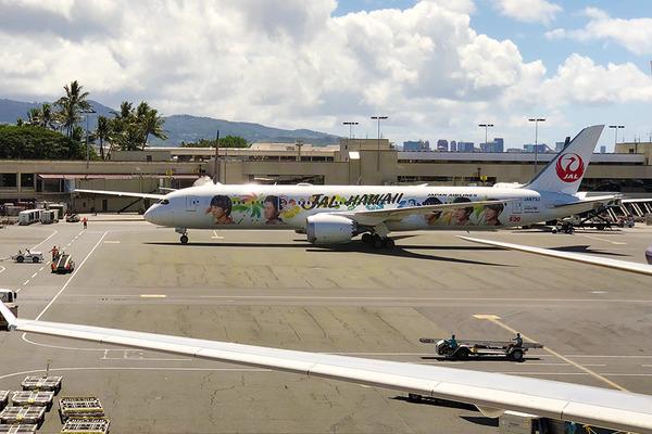 2021夏休みハワイ行きたいなー 2
