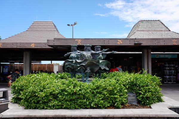 エリソンオニヅカコナ空港 2