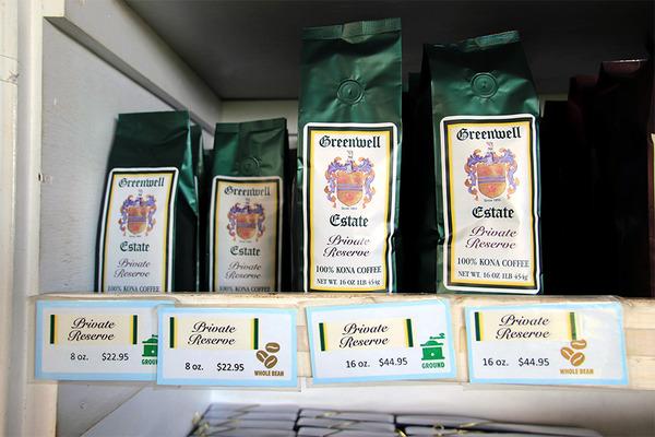 ハワイ グリーンウェルファーム おいしいコナコーヒー 6