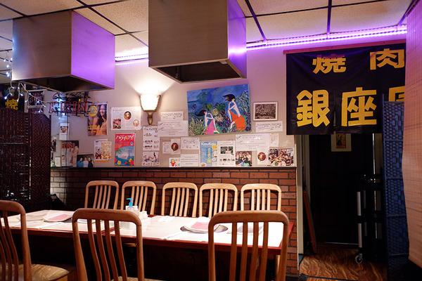 ワイキキの美味しい焼肉銀座園 4
