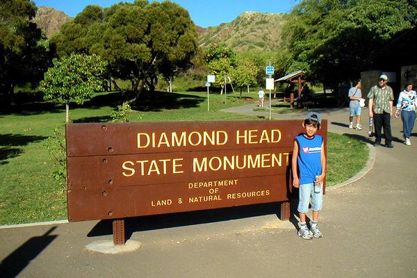 ダイヤモンドヘッドに初めて登った日 1