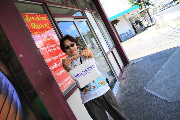 ハワイオアフモイリイリのコクアマーケットが危機 2