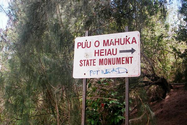 大好きなハワイでも相性の悪い場所がある 2