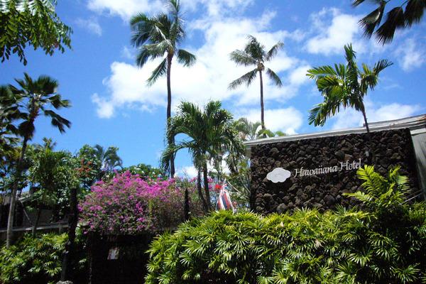 懐かしのハワイアナホテルはビーチウォークにありました 1
