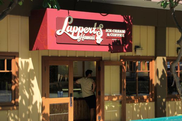 ハワイで一番好きなアイスクリームラパーツ 3