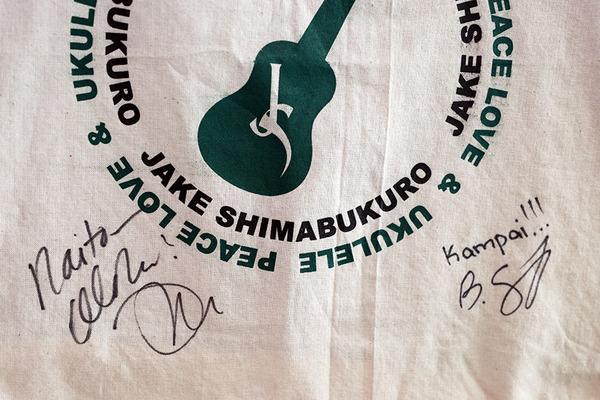 ジェイクとブルースのシマブクロ兄弟のサイン 5