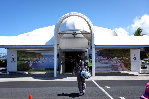 コナ国際空港5