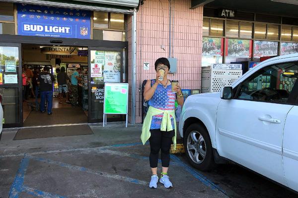 ハワイ ローカル スーパーマーケット 8