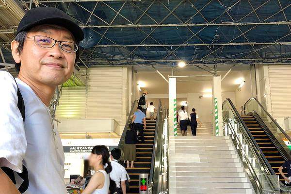 大阪伊丹空港1