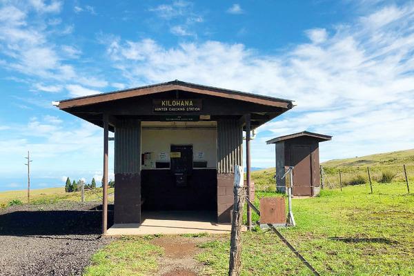 ハワイ マウナケア山麓 2