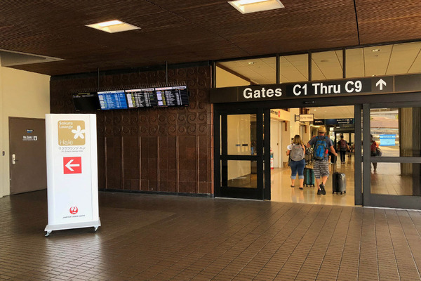 JALホノルル空港サクララウンジハレ 1