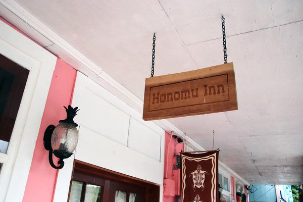 ホノムイン 部屋 客室 1