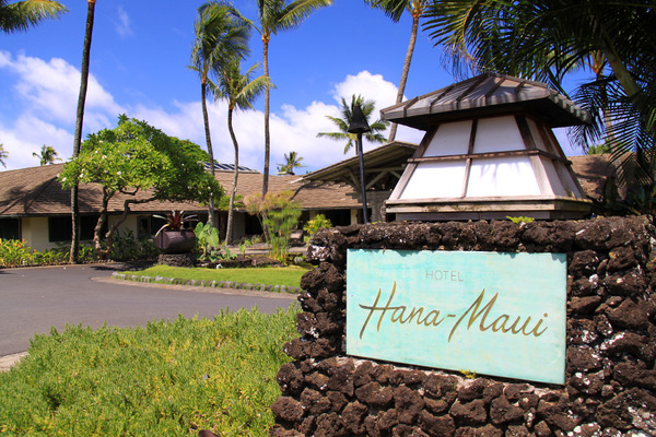 懐かしいホテルハナマウイ 1
