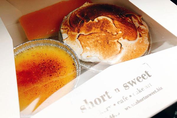 short n sweet 12