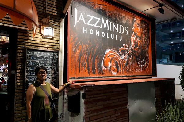 ジャズマインドホノルルは日本人経営のライブハウス 1