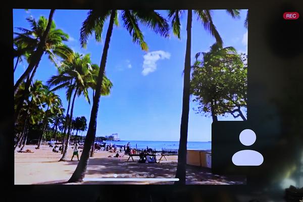オアフマウイハワイ3島オンラインバーチャルツアー 7