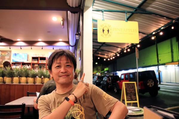 ヒロ パイナップルズ レストラン 21