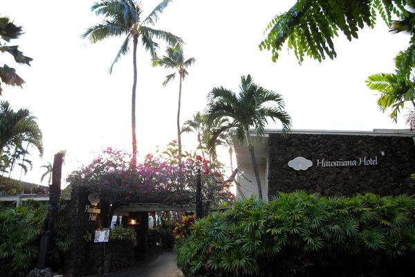 おうちハワイハワイアナホテルのサインを真似た表札 1