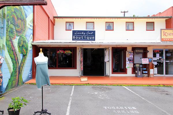 ハワイ島の長閑なローカルタウン 7