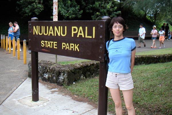 ヌアヌパリ展望台とカメハメハ三世の避暑地跡 1