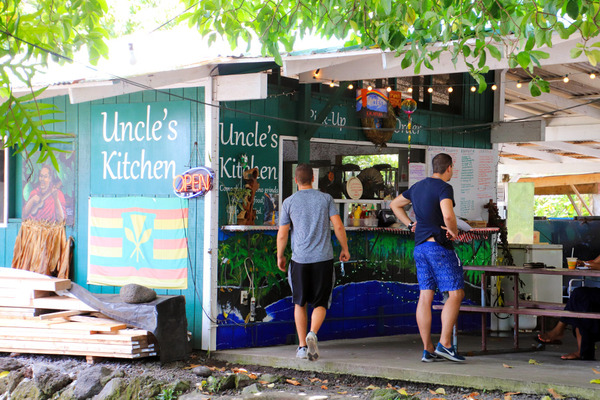 Uncle Robert's Awa Bar and Farmers Market 3