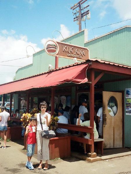 2003年夏ノースショアへの道 3