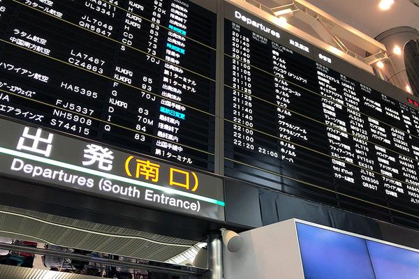 成田空港7